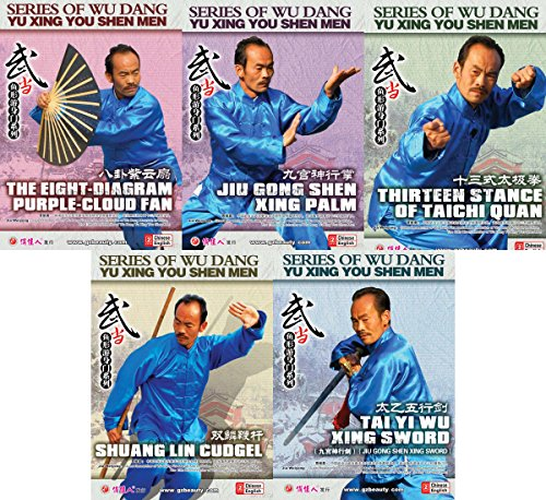 Wudang Kungfu Series - Wu Dang Yu Xing You Shen Men Series by Jia Weiyong 5DVDs