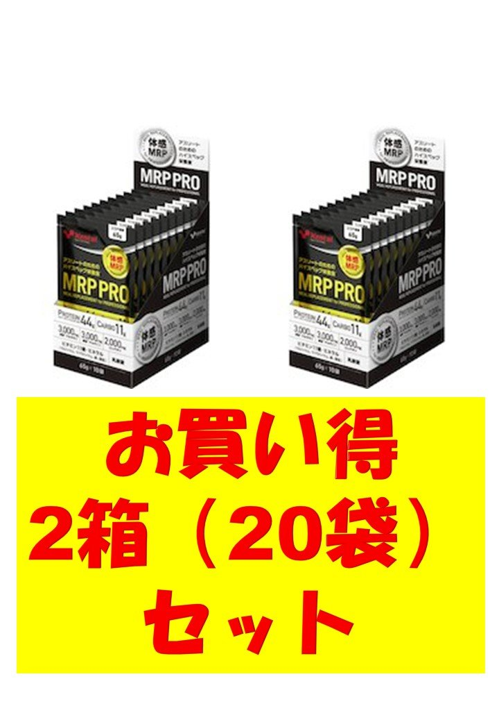 お買い得2箱セット kentai 健康体力研究所 MRP PRO(エムアールピープロ) ボックス(10袋入) K3506 B07DS11471