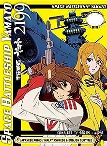 Amazon.com: Space Battleship Yamato 2199 (Eps. 1 - 26 End ...