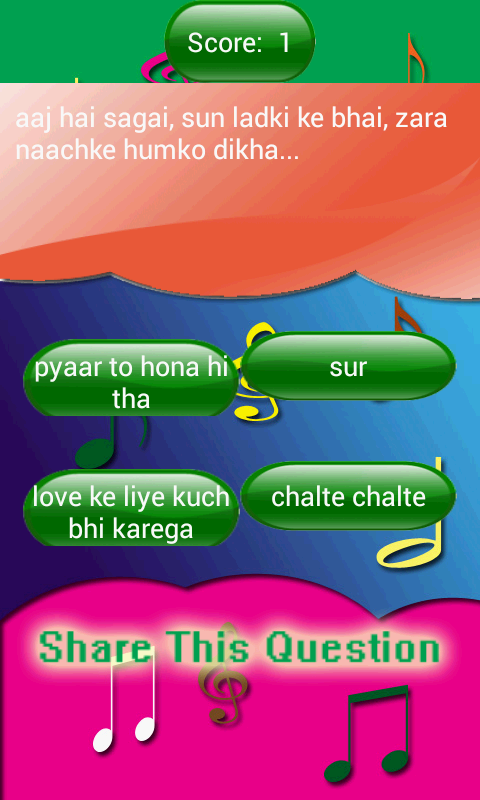 Amazon com: Bollywood Songs Guess: Appstore for Android