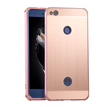 Carcasa para Huawei P10 Lite Funda Aluminio Metal+Brushed Back Cover Case- Rosa