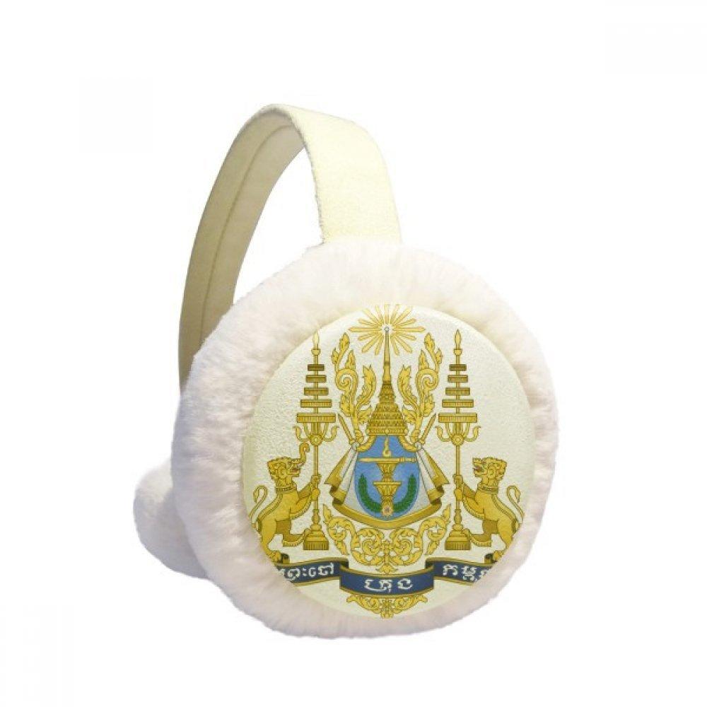Phnom Penh Cambodia National Emblem Winter Earmuffs Ear Warmers Faux Fur Foldable Plush Outdoor Gift