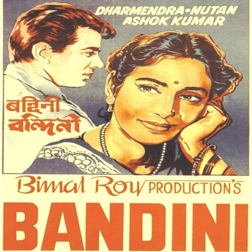 Bandini (Original Motion Pictu...