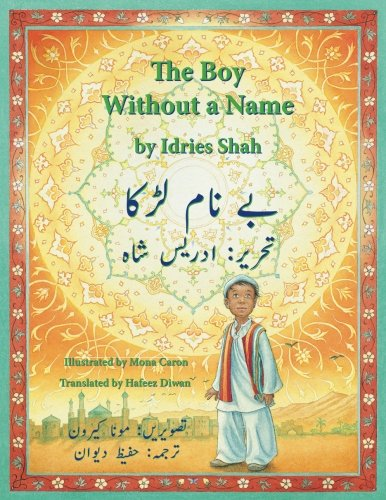 The Boy Without a Name: English-Urdu Edition (Fairy Tales For Boys)