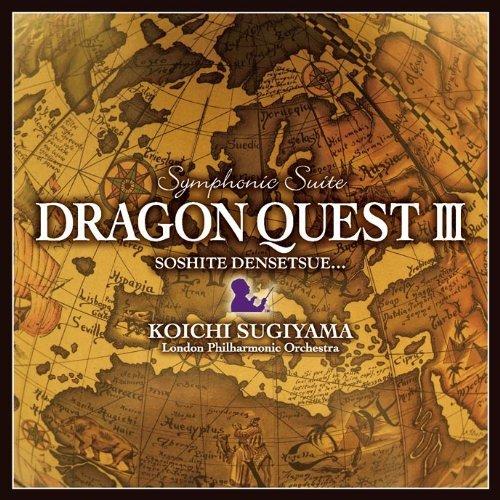 Symphonic Suite Dragon Warrior III (Dragon Quest III Soshite Densetsu e) by London Philharmonic Orchestra Koichi Sugiyama (2009-10-07)