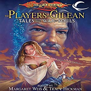 The Players of Gilean Audiobook