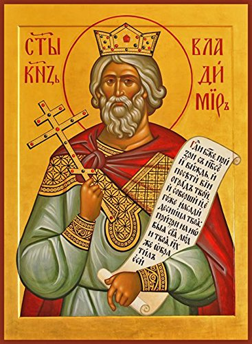St. Vladimir Equal to the Apostles Russian Orthodox icon