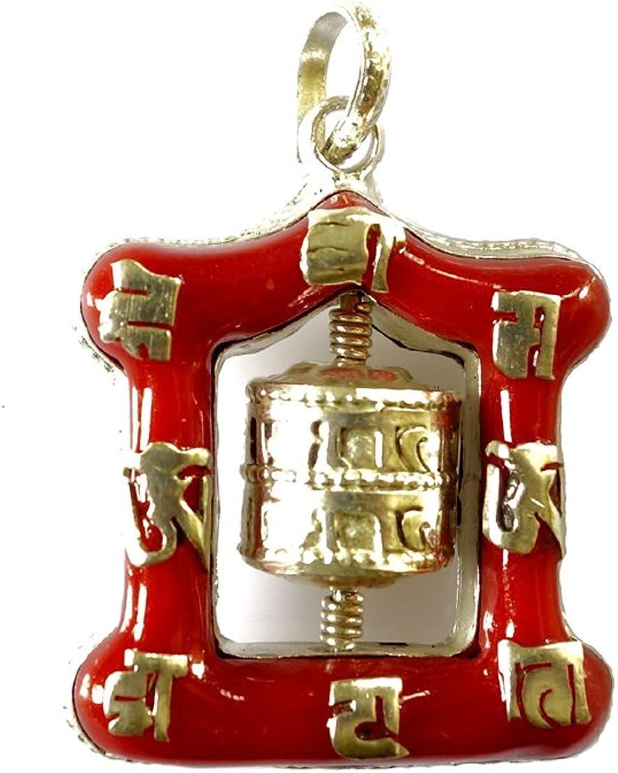 Coral Rojo DE LA Piedra Preciosa Colgante Tibetano Amuleto Rueda DE ORACIÓN TIBETANA Boho ÉTNICO Tribales Colgante para Mujer 925 Plata Templo ÚNICO DISEÑO Colgante con Mantras BUDISTAS