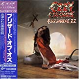 Blizzard of Ozz (Mlps) by Ozzy Osbourne