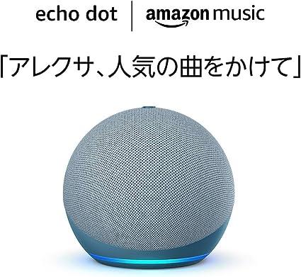 【新型】Echo Dot (エコードット) 第4世代 - スマートスピーカー with Alexa、トワイライトブルー + Amazon Music Unlimited(個人プラン6か月分 以降自動更新)
