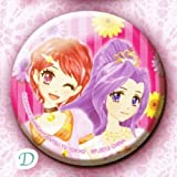Aikatsu! Can Badge Collection / D