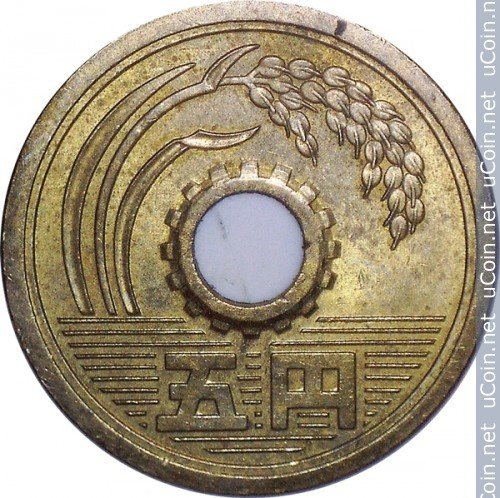(1982 5 Yen -- Extremely Fine -- Lucky Coin -- Attract Wealth!!! )