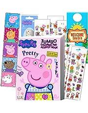 مجموعة التلوين والأنشطة - تتضمن الحزمة كتاب تلوين بيبا بيغ وملصقات بيبا بيغ وعلاقة باب ذات وجهين (كتاب تلوين وملصقات بيبا).