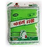 Genuine Korean Exfoliating Scrub Bath Mitten 20pcs -14 cm x 15 cm (5.5 inch x 5.9 inch) Green by Zombie Workers