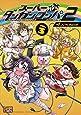スーパーダンガンロンパ2さよなら絶望学園4コマKINGS 3 (IDコミックス DNAメディアコミックス)