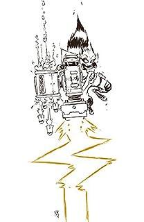 Amazon Com Rocket Raccoon Volume 1 A Chasing Tale 9780785193890