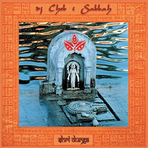 Amazon.com: Shri Durga: Cheb I Sabbah: MP3 Downloads