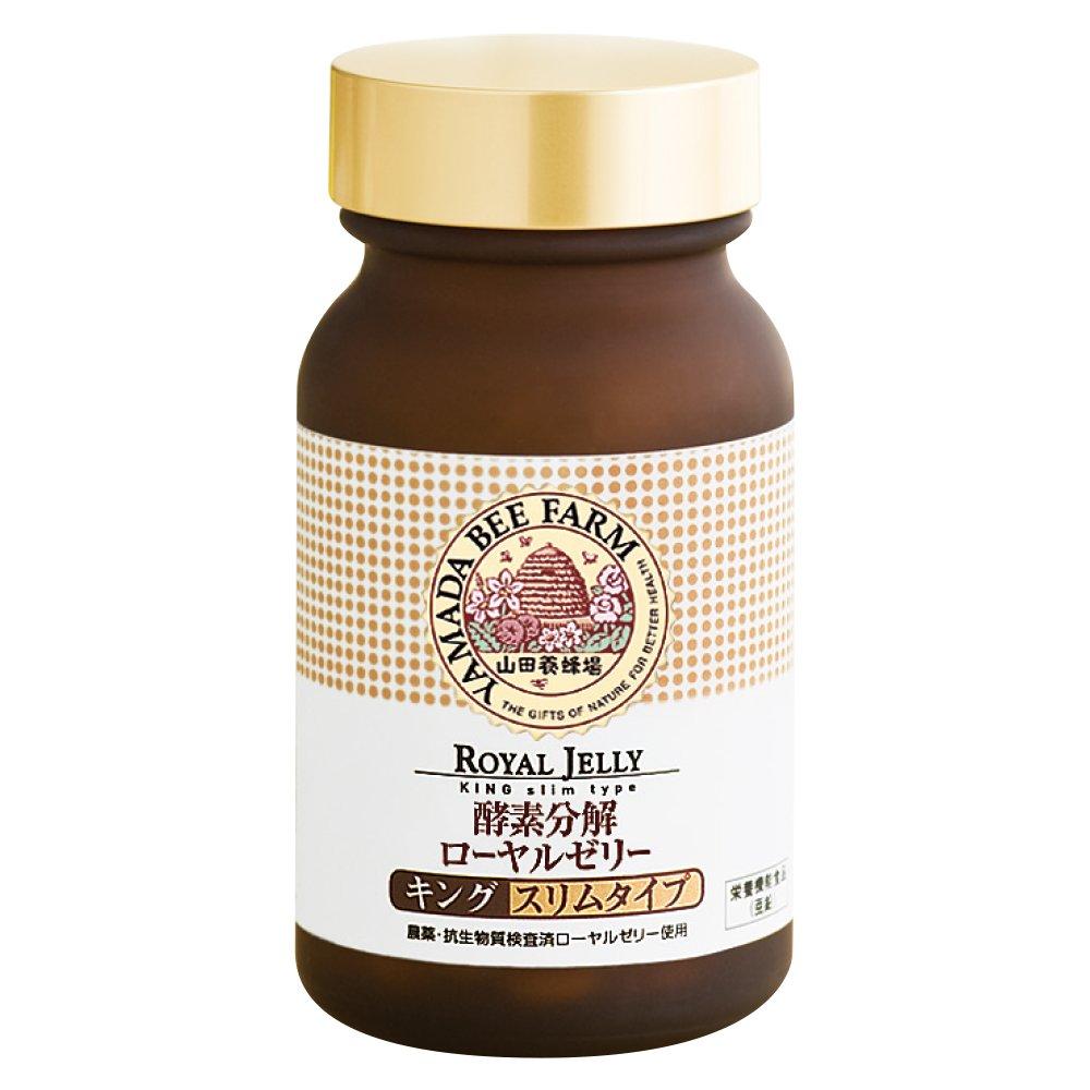 酵素分解ローヤルゼリー キング スリムタイプ(小粒タイプ) 160粒/Enzyme-Treated Royal Jelly: King Slim-type <160 tablets> B00BCH3SLS