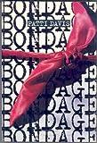 Bondage, Patti Davis, 0671869531
