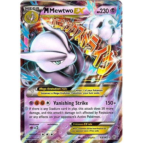 pokemon xy prima guide pdf download