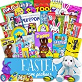 Easter Care Package (40ct) - Chocolates, Candy, Snacks, Toys - Assortment Variety Bundle Box Present Pack for Boy, Girl, College Student, Child, Kid, Grandchildren, Grandchild, Son, Daughter