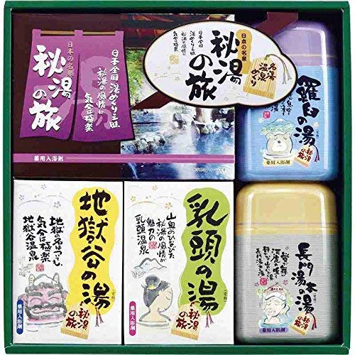 Kyoyu [Made in Japan] Medicated Bath Agent  PHO-20 (Japanese Famous hot Water)