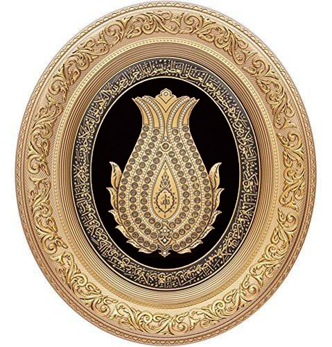 Muslim Home Decor Art Wall Hanging Oval Frame 99 Names of Allah Tulip 52 x 60cm (Gold) by Gunes