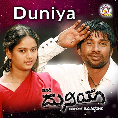 Kariya i love you mp3 song download duniya (original motion.