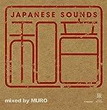 Muro - Waon Mixed By Muro [Japan CD] TYOR-1