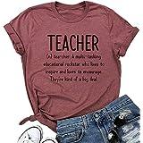 Oriental Pearl Teacher Shirts Women Funny Inspirational Summer Short Sleeve T Shirt with Sayings Trendy Teacher Gift Shirt