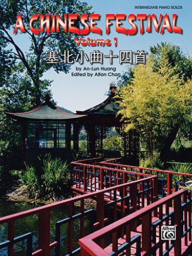 Vol 1: Thirty Pieces in Saibei Folk Style (Belwin Edition) (Chinese and English Edition) (Chinese Piano Pieces)