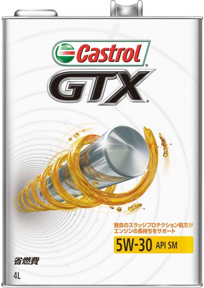 CASTROL(カストロール) エンジンオイル GTX 5W-30 SM 4輪ガソリン車専用 4L HTRC3