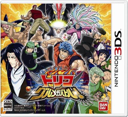 Toriko-Gourmet-Battle-for-Japanese-Nintendo-3DS-Only