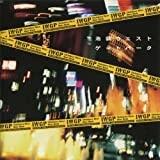 Original Soundtrack - Ikebukuro West Gate Park Original Soundtrack [Japan CD] TYCN-60068 by Original Soundtrack (2013-12-03)