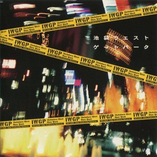 IKEBUKURO WEST GATE PARK ORIGINAL SOUNDTRACK(ltd.)(reissue) by Original Soundtrack (2013-12-04)