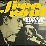 Free Soul Original Love 90s ~ Special 7inch Box [Analog]
