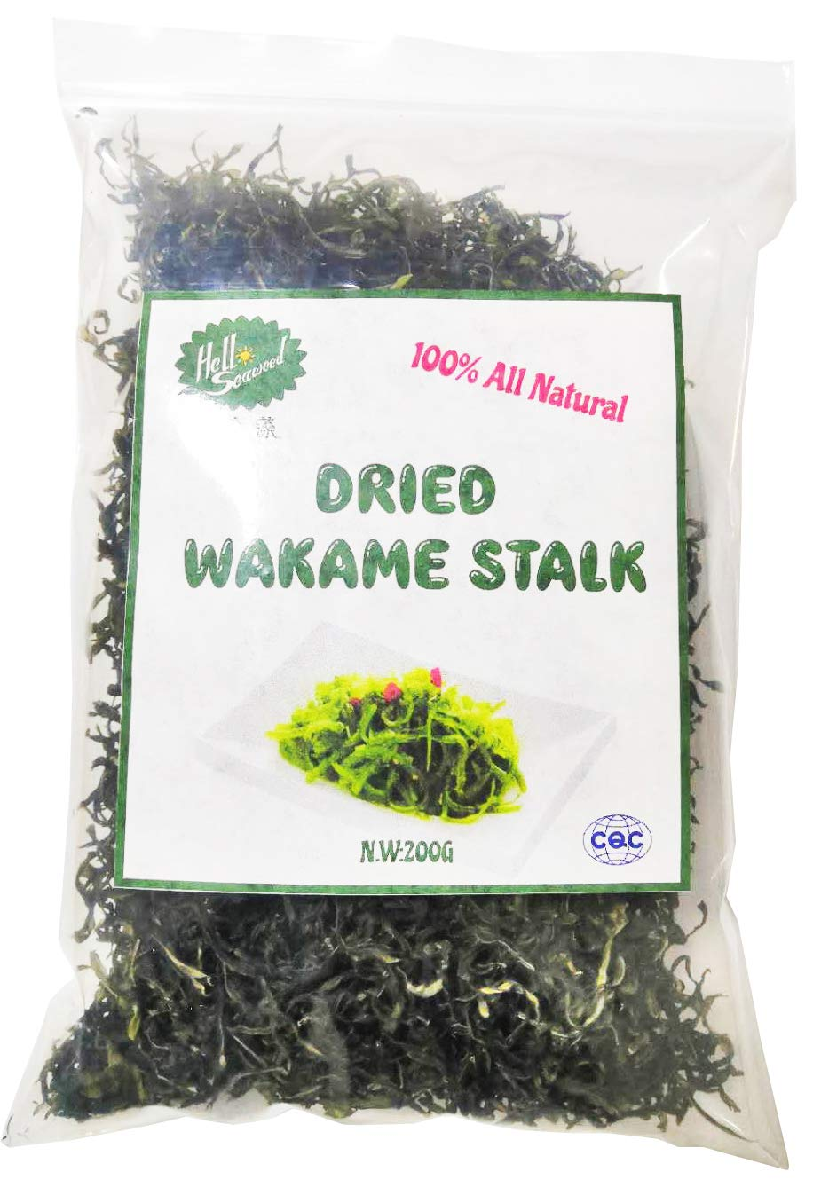Dried Wakame Strips Stalk Food 200g (pack of 7) by Fuzhou Wonderful (Image #1)