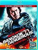 Bangokok Dangerous (2008)