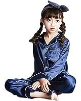 (チーアン)Tiann 女の子 パジャマ ガールズ パジャマ ルームウェア ナイトウェア キッズパジャマ シルク 半袖 パンツ 上下セット 前開き 部屋着 寝間着 通気性 吸湿性 キッズパジャマ