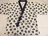 White With Black Chinese Print Sushi Chef Uniform (Extra Large)