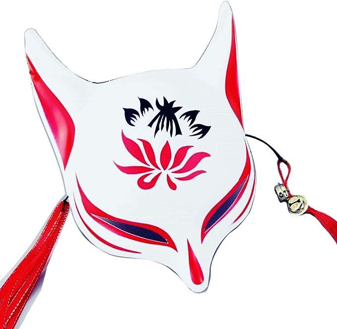 Amazon.com: IDOXE - Máscara de zorro para adultos y niños ...
