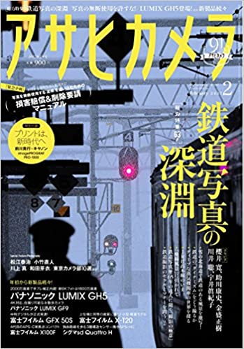My interview article was published in Japanese/English/Deutsch on COPYTRACK!