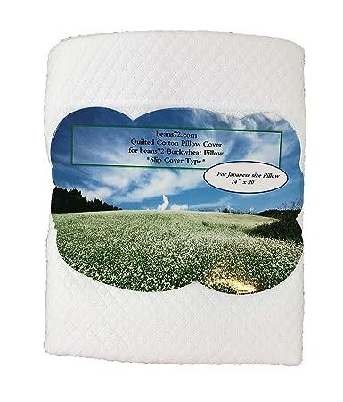 Amazon.com: Algodón Funda de almohada acolchada para beans72 ...