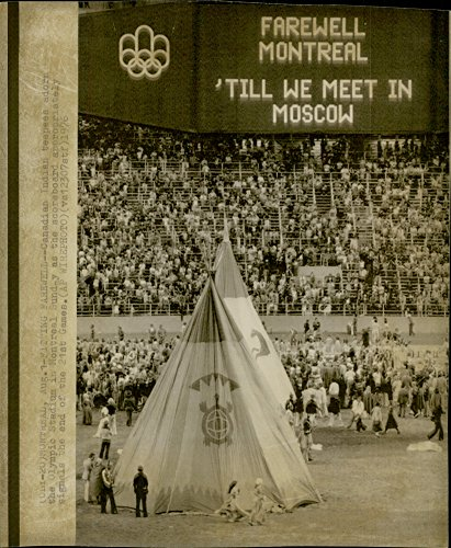 Montreal 1976 Olympic Games (Vintage photo of The end of the Olympic Games in Montreal 1976)