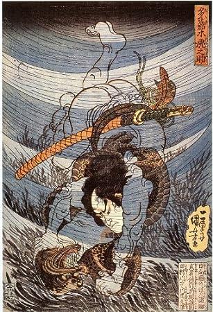 Amazon.com  Samurai capturing a kappa underwater 1834-35 Japanese ... 4204ba73ca09c