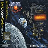 Coming Home by Iron Savior (1998-10-28)