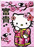 6 Red Envelope %3F%3F HELLO KITTY pink k