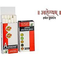 Aarogyam Herbals Strong Smoke Cigarettes