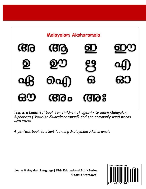 Malayalam Letter Tracing: Mamma Margaret: 9781794206809: Elementary