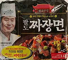 Jjajang men has traditional black bean sauce cooked in open fire mixed with large chunks of meat and vegetables. Fresh ingredients provide a rich flavor. - Premium quality instant noodles soup series [ How to cook ] - Stove Top Step 01. Boil ...